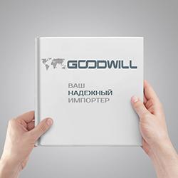 preview_nastolnaya-kniga-importera